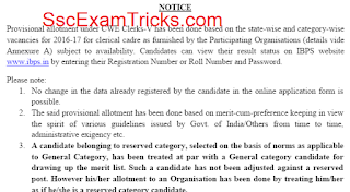 IBPS Clerk Appointment 2016 Allotment Notice