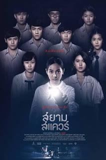 Download Film Siam Square (2017) Subtitle Indonesia Full Movie