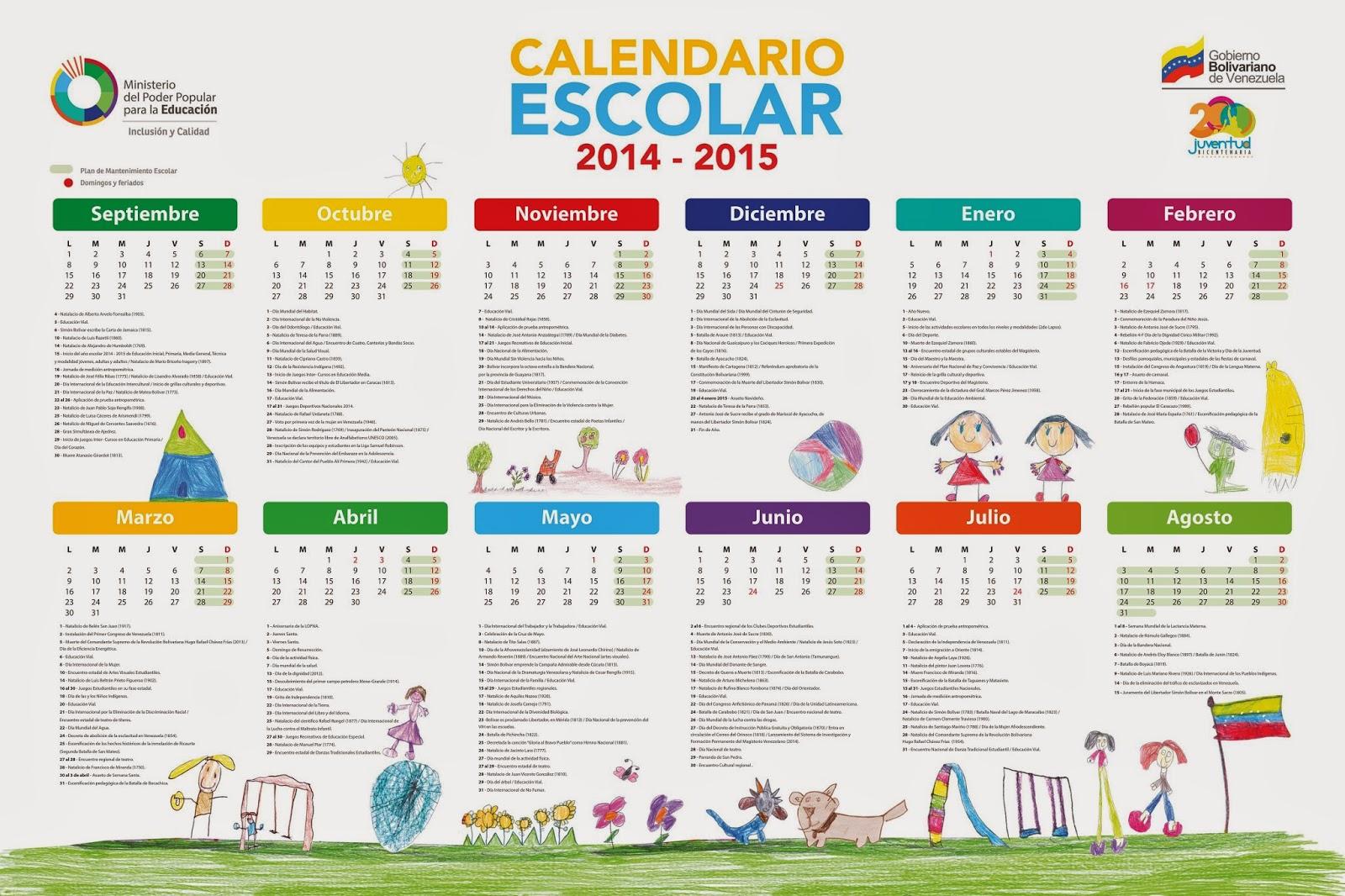 E b n bernardo ohiggins calendario escolar for Pagina web del ministerio