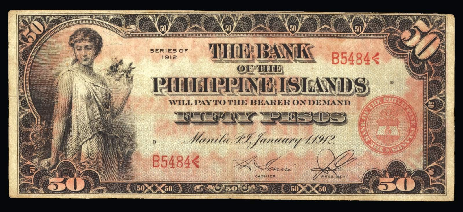 Philippines Banknotes 50 Pesos Note 1912