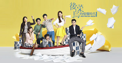 Sinopsis Drama Refresh Man