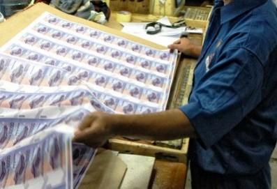 Keren! Selain Rupiah, Indonesia Juga Cetak Uang Negara Lain