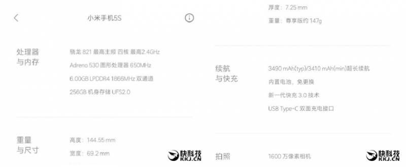 Bocoran Spesifikasi Xiaomi Mi5s dengan RAM 6GB dan Snapdragon 821