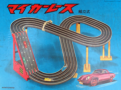 Autorama My Car Race - O brinquedo da Nintendo antes do Famicom. Nintendo_my_car_race_03