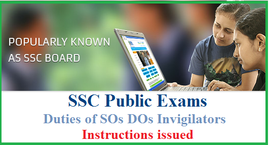 SSC Public Examinations Duties of SO DO Invigilators Instructions Softwares Download