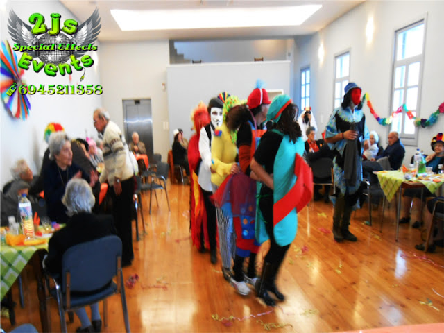 ΑΠΟΚΡΙΑΤΙΚΟ ΓΛΕΝΤΙ ΓΗΡΟΚΟΜΕΙΟ ΣΥΡΟΣ DJ ΜΟΥΣΙΚΗ SYROS2JS EVENTS