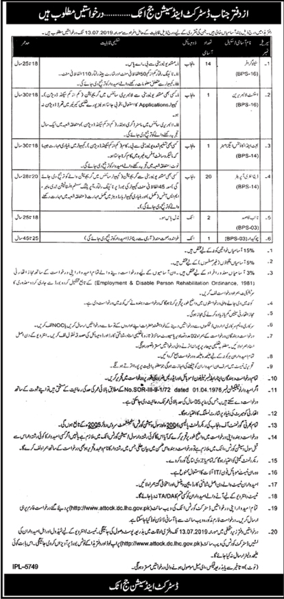 Office Of The District And Session Judge Jobs 2019,district and session judge,district and session court jobs 2019,district & session judge jobs 2019,district and session judge recruitment 2019,district and session court,office of the district and sessions judge jhajjar,jobs in district and session courts in all pakistan 2019,district and session court jobs,district and session judge khanewal,unokuti tripura district and session judge