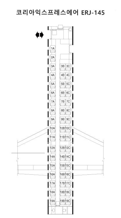코리아익스프레스에어 ERJ-145