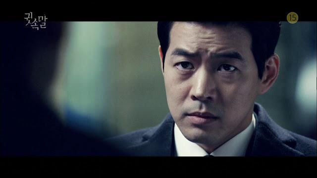 SBS新月火劇《悄悄話》 公開第二版預告