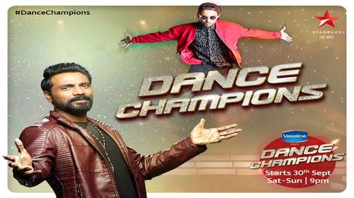 Poster of Dance Champions 12th November 2017 250MB