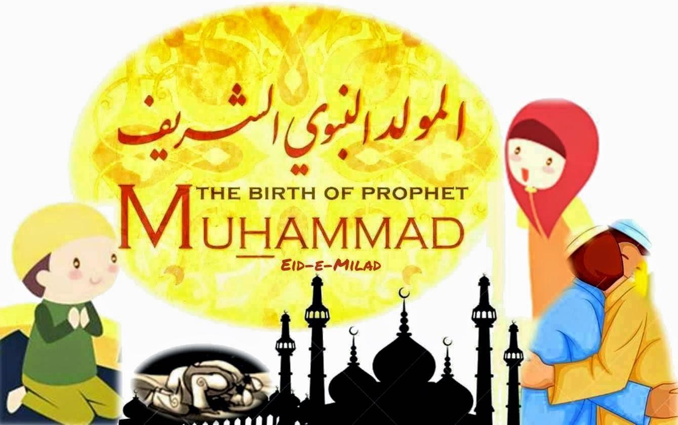 Eid e Milad | Milad an Nabi | Eid e Milad un Nabi | Mawlid: Birth of prophet Muhammad