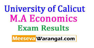 University of Calicut M.A Economics (CCSS) IInd Sem 2016 Exam Results