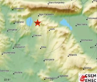 Η σεισμική ακολουθία στην περιοχή του Κιλκίς εξελίσσεται ομαλά