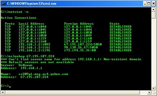 Trojan remover key generator