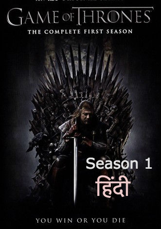 Game Of Thrones Season 1 Episode 4 In Hindi Dubbed Games World
