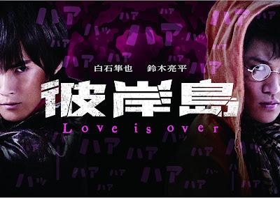 Phim Higanjima: Love is over
