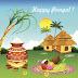 Kannum Pongal / Thiruvalluvar Day 2019 - Date, Significance, Custom, Celebration, Surya Pooja & Wishes