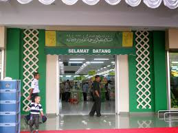 Swalayan Tip TopTop: Kisah Sukses dan Sejarah Swalayan Islami TipTop