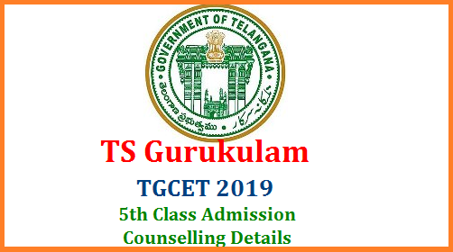 TS Gurukulam V Class Admission Counselling Certificate verification Required Documents to be Produced at the Time of Admision at Schools. Telangana State Social Welfare Residential Educational Institutions Society TSWREIS Released TGCET 2019 which is conducted as Telangana Gurukulam 5th Class Admission Selection Test 2019. TGCET 2019 Admissions counselling, Certificates verification dates, School wise Provisional list Download here.   TGCET 2019 /  TS Gurukulam CET  Entrance exam conducted on 09-04-2019 by Telangana TSWREIS officials  for admission into 5th Class in TS Residential Schools . TGCET 2019 selected candidates are invited  for certificate verifications, admissions Counselling   TS Gurukulam 5th Class admissions Counselling, certificate verification dates, required documents, venues for counselling details ares given here and also available at  tgcet.cgg.gov.in TGCET 5th class admissions counselling started Get details here tgcet-gurukulam-5th-class-admission-counselling-certificates-verification-dates-documents-required