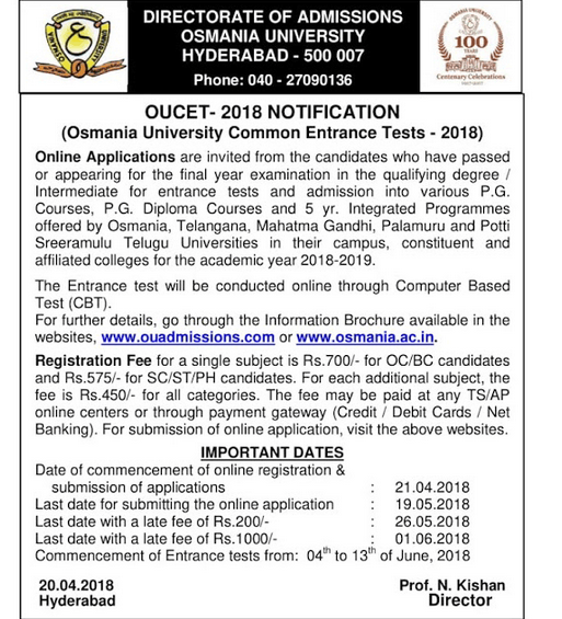 OUCET Notification 2018 OU PGCET 2018 Notification  I Osmania University PGCET 2018 Notification Online Application
