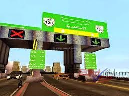تحميل شفرات لعبة جاتا المصرية الثورة مستمرة الجديدة Download gta Egyptian Blades