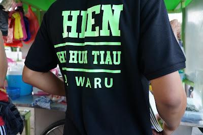 Ce Hun Tiaw Ahien Pontianak