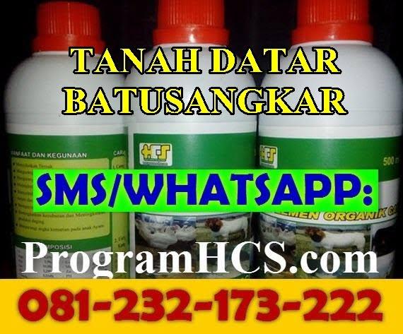 Jual SOC HCS Tanah Datar Batusangkar
