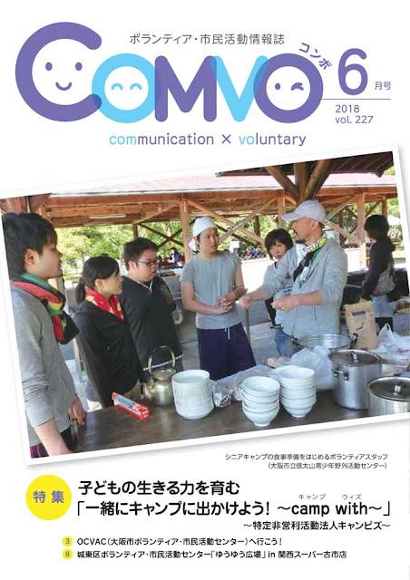 http://comvo.lekumo.biz/home/2018/05/comvo227-a6fb.html