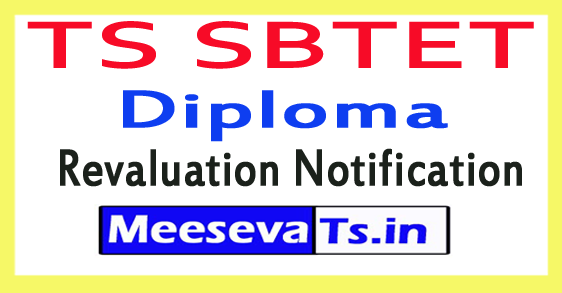TS SBTET Diploma Exam Revaluation Notification