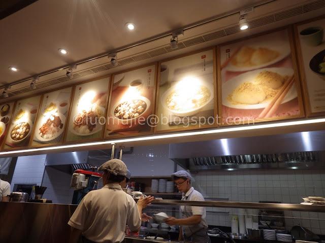 Taipei Shuanglian Tangyuan dessert