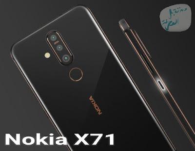 مميزات و مواصفات الجديد Nokia X71 هاتف نوكيا