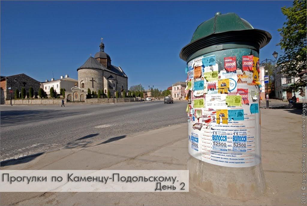 Каменец-Подольский, фото, крепость