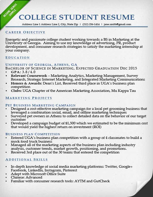 Sample Resume For A College Student  Some College On Resume