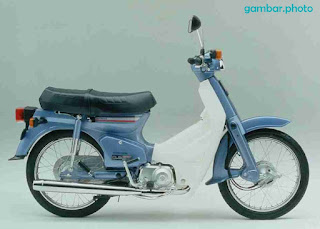 Honda Super Cub C90 motorcycle