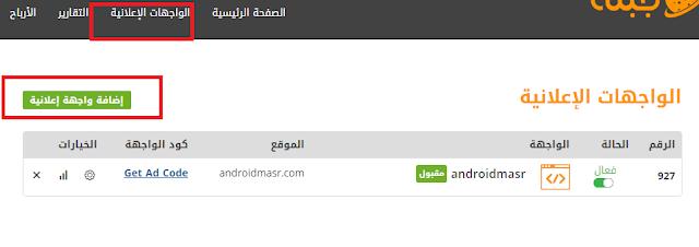 افضل شركات عربية للربح من المواقع والمدونات