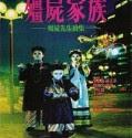 Streaming Film Mr. Vampire 2 (1986)