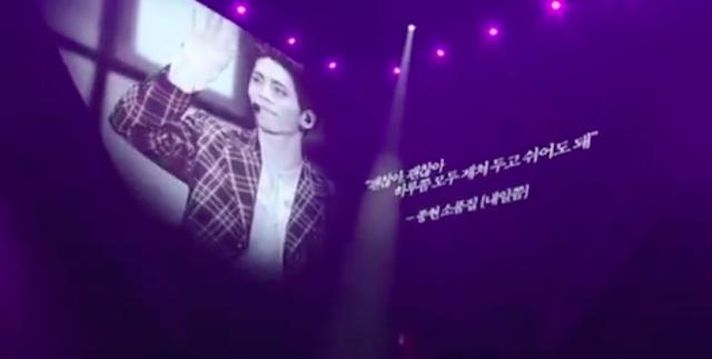 jonhyun seoul music awards