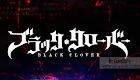 My Song My Days Lyrics (Black Clover Ending 6) - SOLIDEMO with Sakuramen