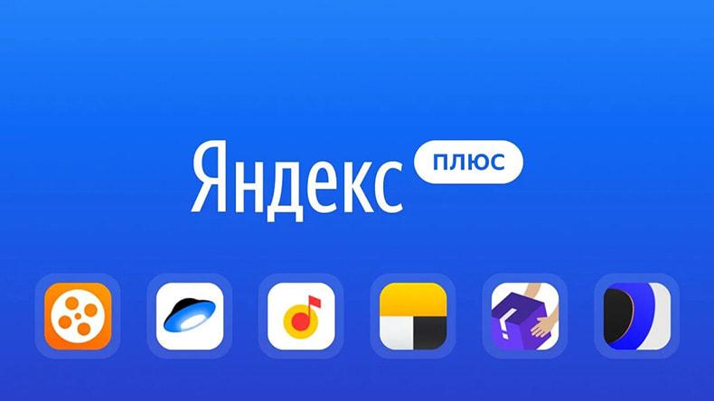 Доходы Яндекса