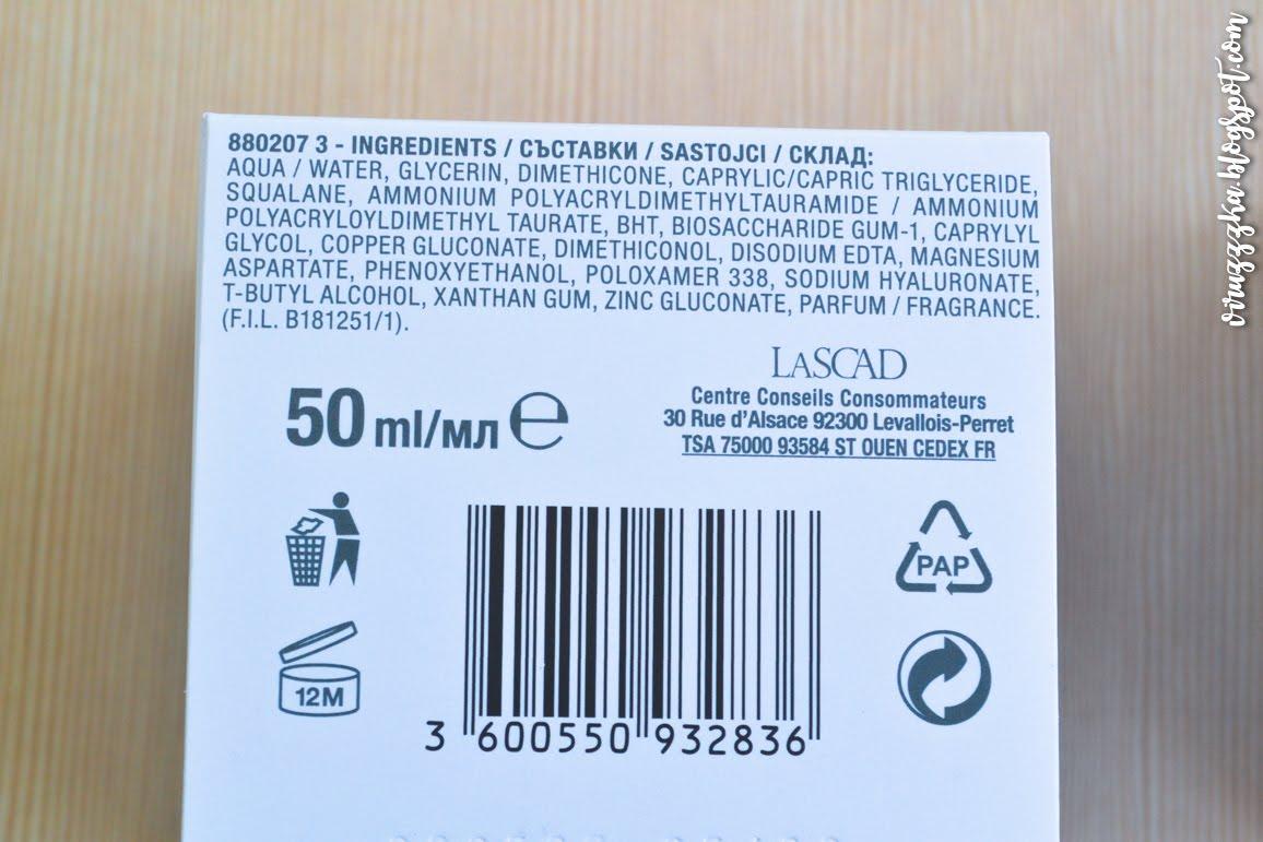 Mixa Hyalurogel Light Gel-Cream Ingredients