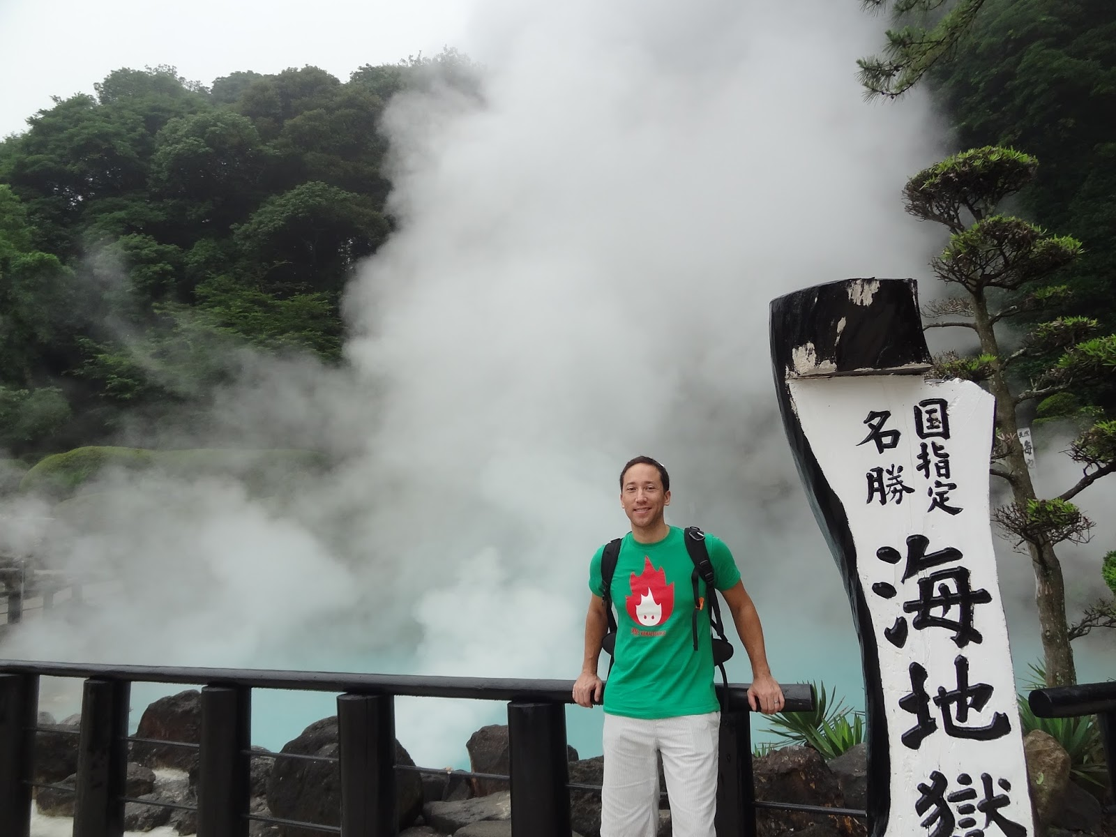 Laura in Singapore: The Hells of Beppu and Spacy Fride Chicken