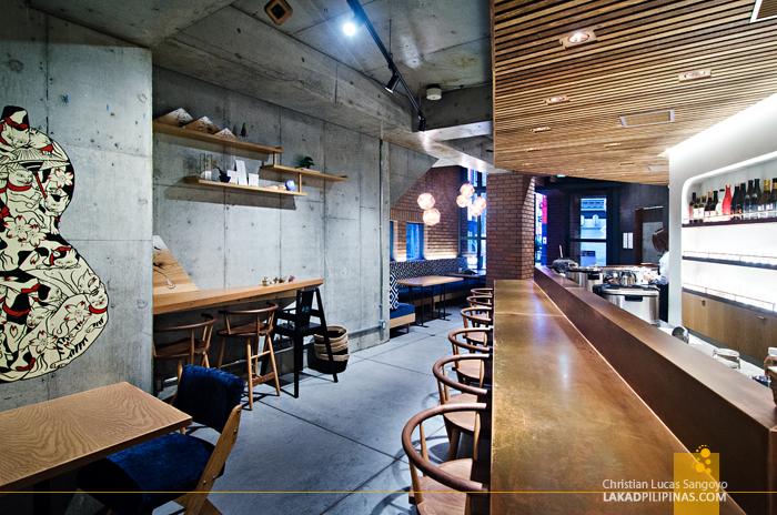 Wired Hotel Asakusa Restaurant Tokyo