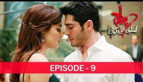BAD-E-SABA Presents -  Pyaar Lafzon Mein Kahan Episode 9 In HD