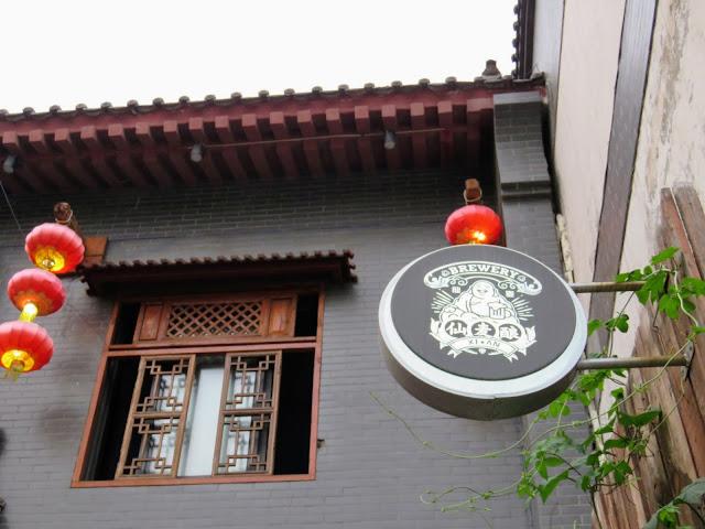 Xi'an Brewery