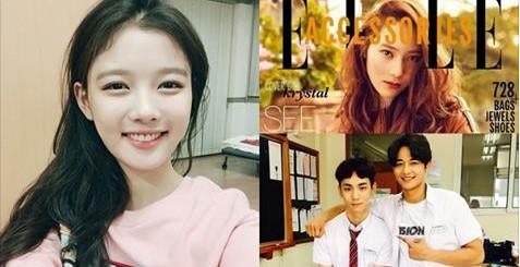 Phim Sao Hàn 20/9: Krystal bị photoshop không nhận ra, Na Eun hững hờ vai áo gợi cảm-2016