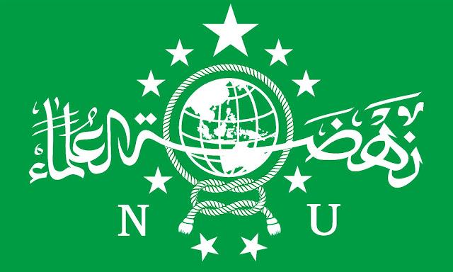 Istighatsah dengan Ahok Catut Logo NU, NU DKI: Itu Bukan dari Kami
