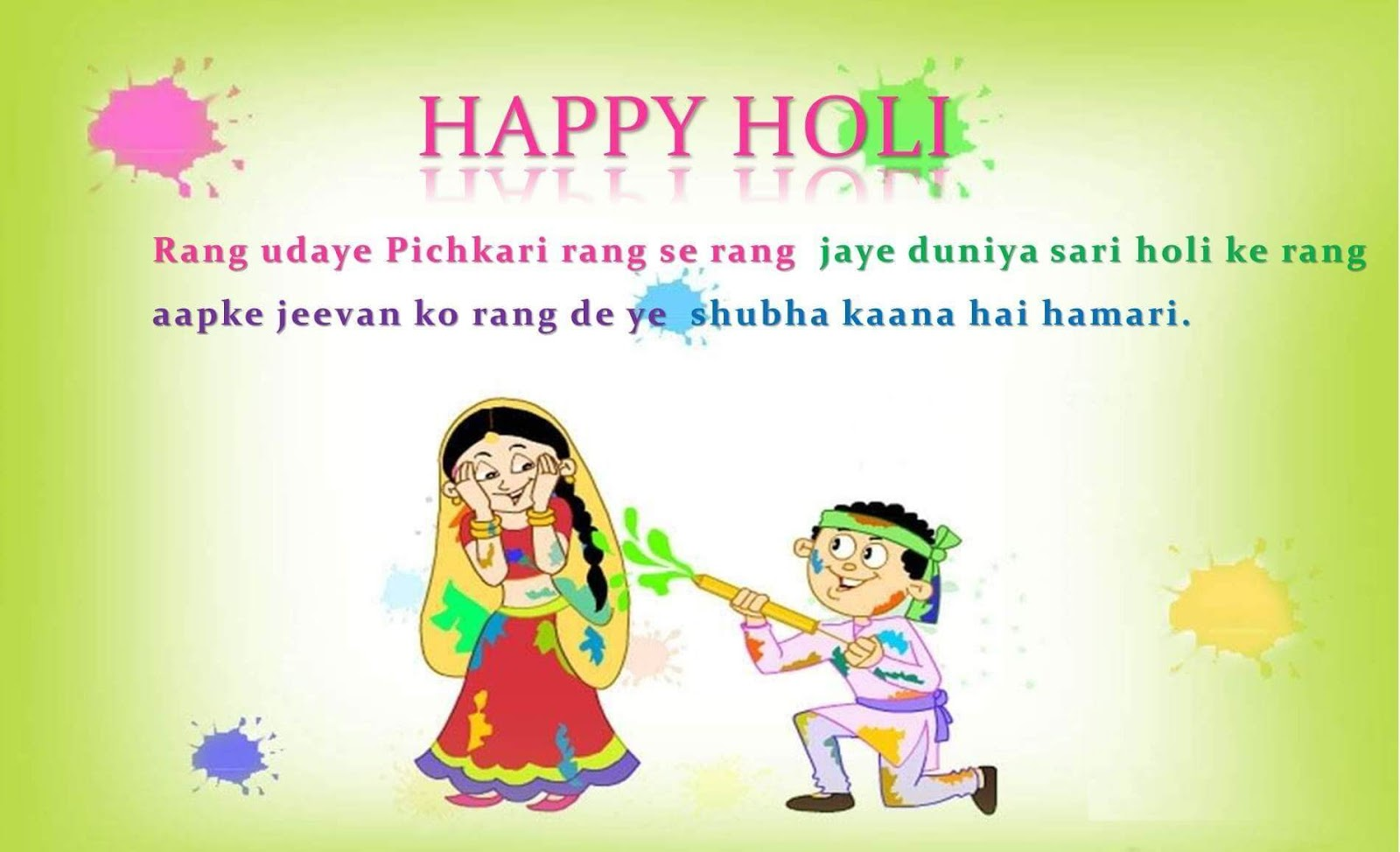 Hindi Happy Holi Wishes Messages Quotes Shayari