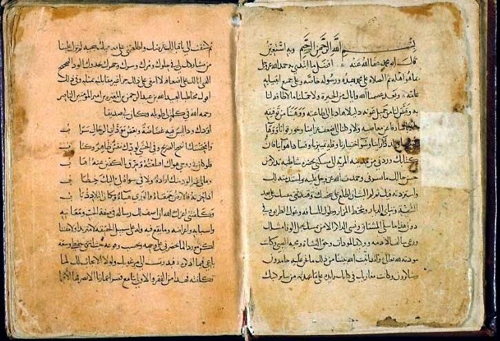 El collar de la paloma ibn hazm pdf