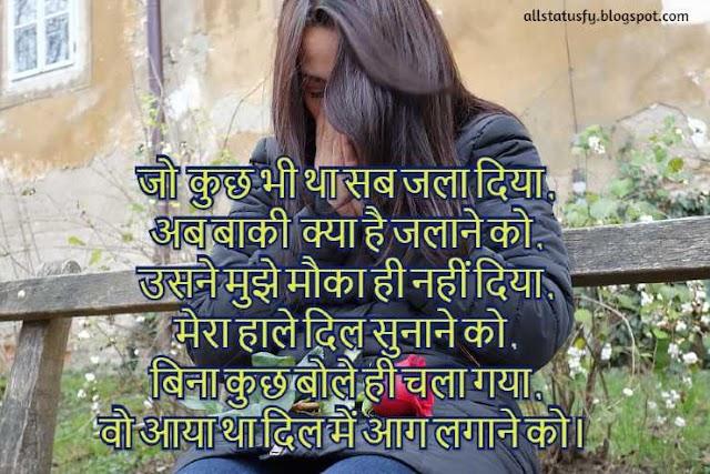 hindi shayari-best hindi shayari-new shayari-latest shayari