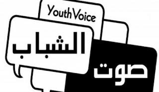تردد اذاعة  صوت الشباب - Sout El Shaab: